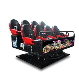 5D 7D 9D 12D Virtual Reality Cinema 4 6 9 12 Seats For Amusement Park